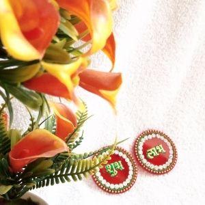 Decorative Round Shape Shubh Labh